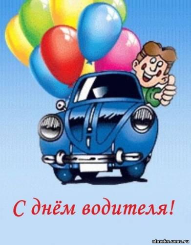 Прикольные поздравления в день рождения юбилей мужчины 70 лет 4